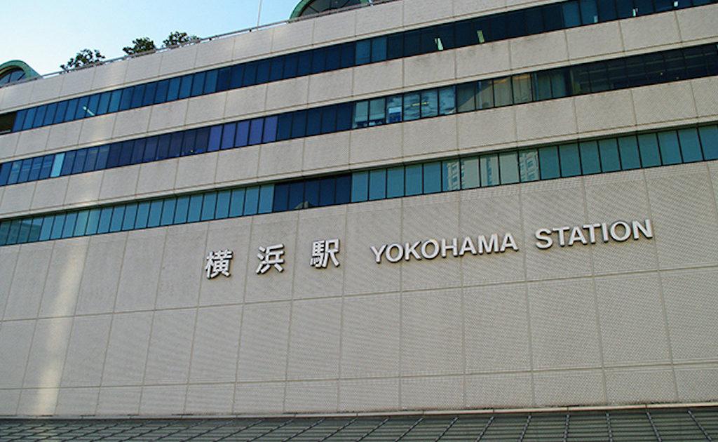 横浜駅の食べ放題・ビュッフェ・バイキング
