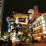 横浜中華街の食べ放題・ブッフェ・バイキング