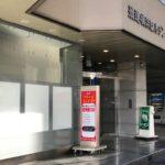 横浜駅でコンタクトが一番安い店はどこ?