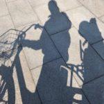電動自転車で坂道は登れるの?横浜の坂で実験!コツを発見!