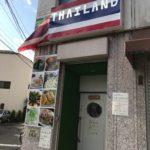 弘明寺のタイ料理 タイランド レストランでランチ バイキングれぽ