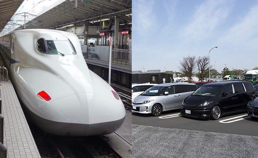 レンタカー新幹線 比較
