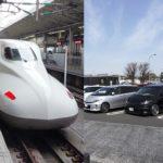 レンタカーと新幹線どっちが安い?比較してみた