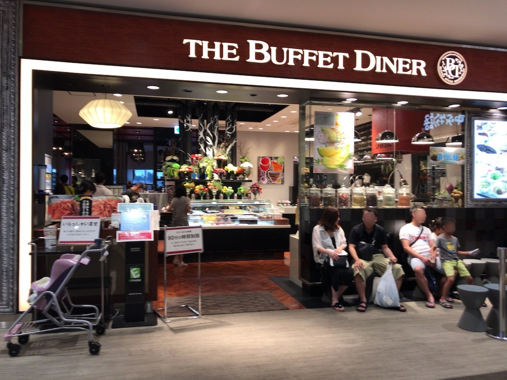 THE BUFFET DINER