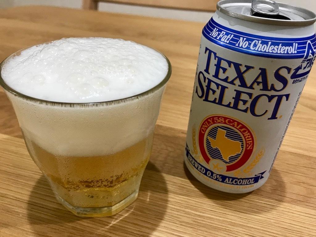 TEXAS SELECT(テキサスセレクト)