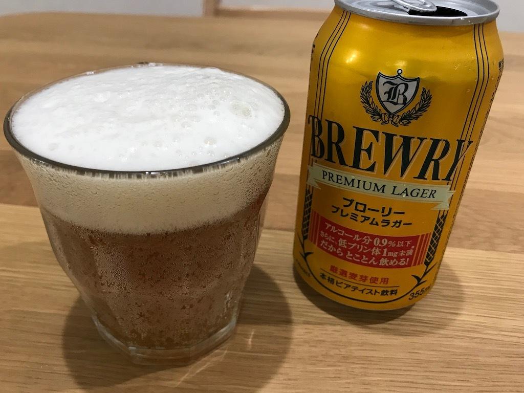 BREWRY PREMIUM LAGER(ブローリー プレミアムラガー)