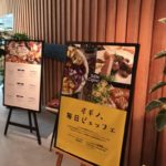 ターブル・オギノ 湘南T-SITEのランチ食べ放題れぽ