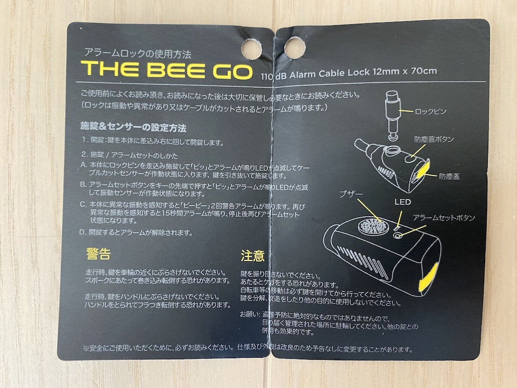 ULAC THE BEE GO