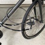 """<span class=""""title"""">自転車(クロスバイク、ロードバイク)の鍵におすすめのアラームロック</span>"""